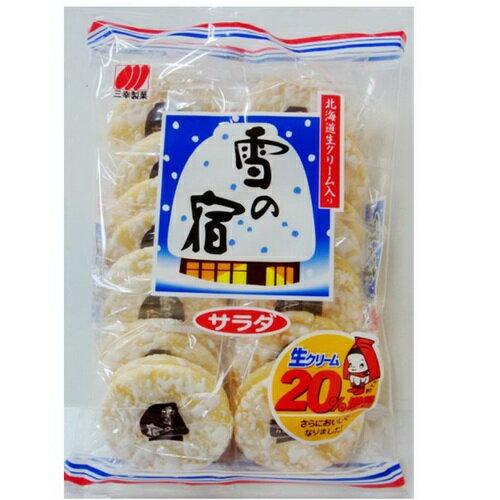 【三幸製果】雪宿米果 160.8g 日本進口零食 3.18-4 / 7店休 暫停出貨 0