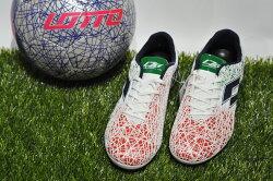 【登瑞體育】LOTTO 男款頂級足球鞋_LTS7145-鞋6折