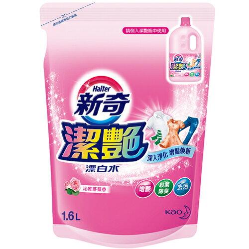 新奇潔艷漂白水沁雅薔薇香補充包1.6L【愛買】