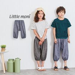 Little moni 平織哈倫褲-深藍