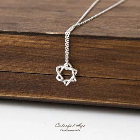 925純銀項鍊 鏤空六芒星造型鎖骨鍊頸鍊短鍊 星星抗過敏材質 柒彩年代【NPB16】