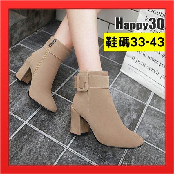短靴女鞋磨砂絨面秋冬女鞋子短靴尖頭短筒大尺碼女鞋43-黑灰棕杏33-43【AAA3861】