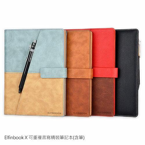 強尼拍賣~ElfinbookX可重複書寫精裝筆記本(含筆)筆記本