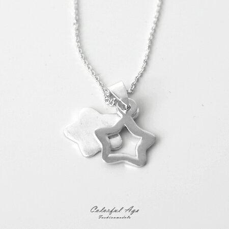 925純銀項鍊 重疊感星星造型頸鍊鎖骨鍊 抗過敏設計日常百搭 搶眼有型 柒彩年代【NPB35】