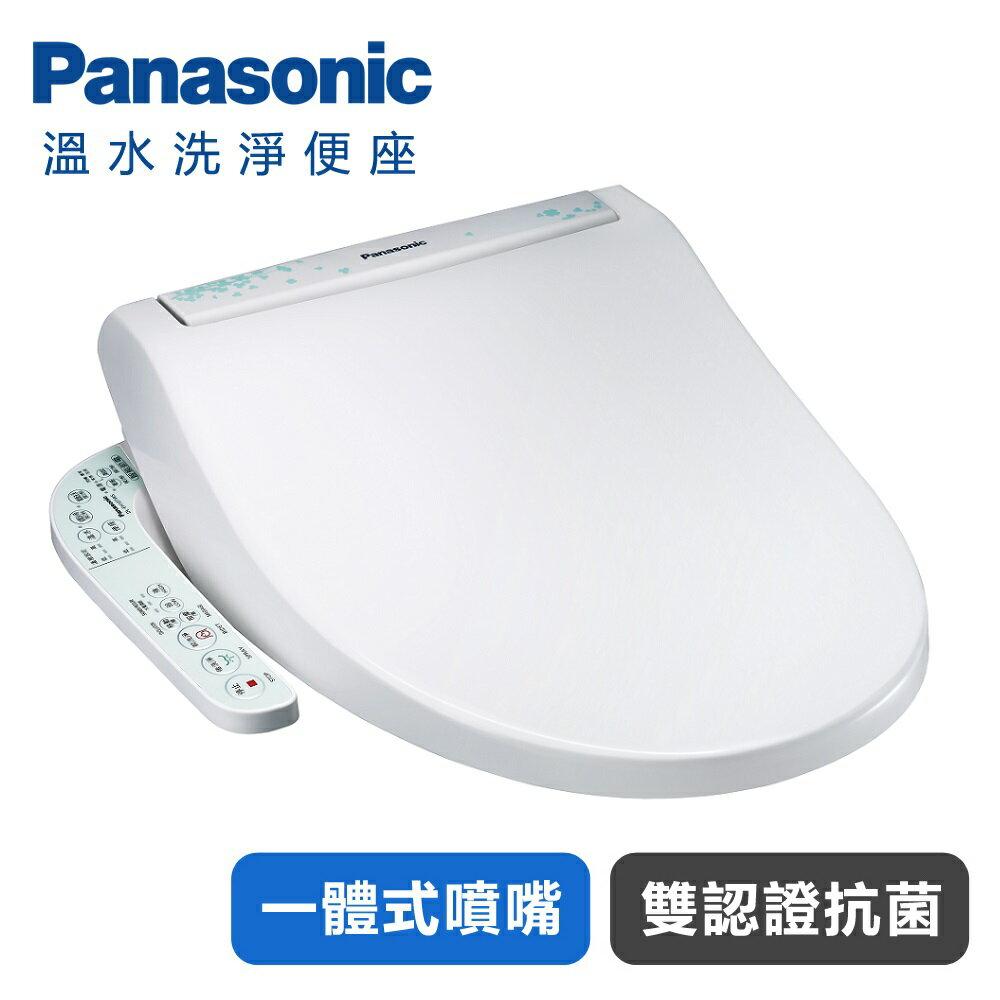 ★贈3格玻璃保鮮盒【Panasonic國際牌】溫水洗淨便座 DL-EH10TWS (儲熱式) 0