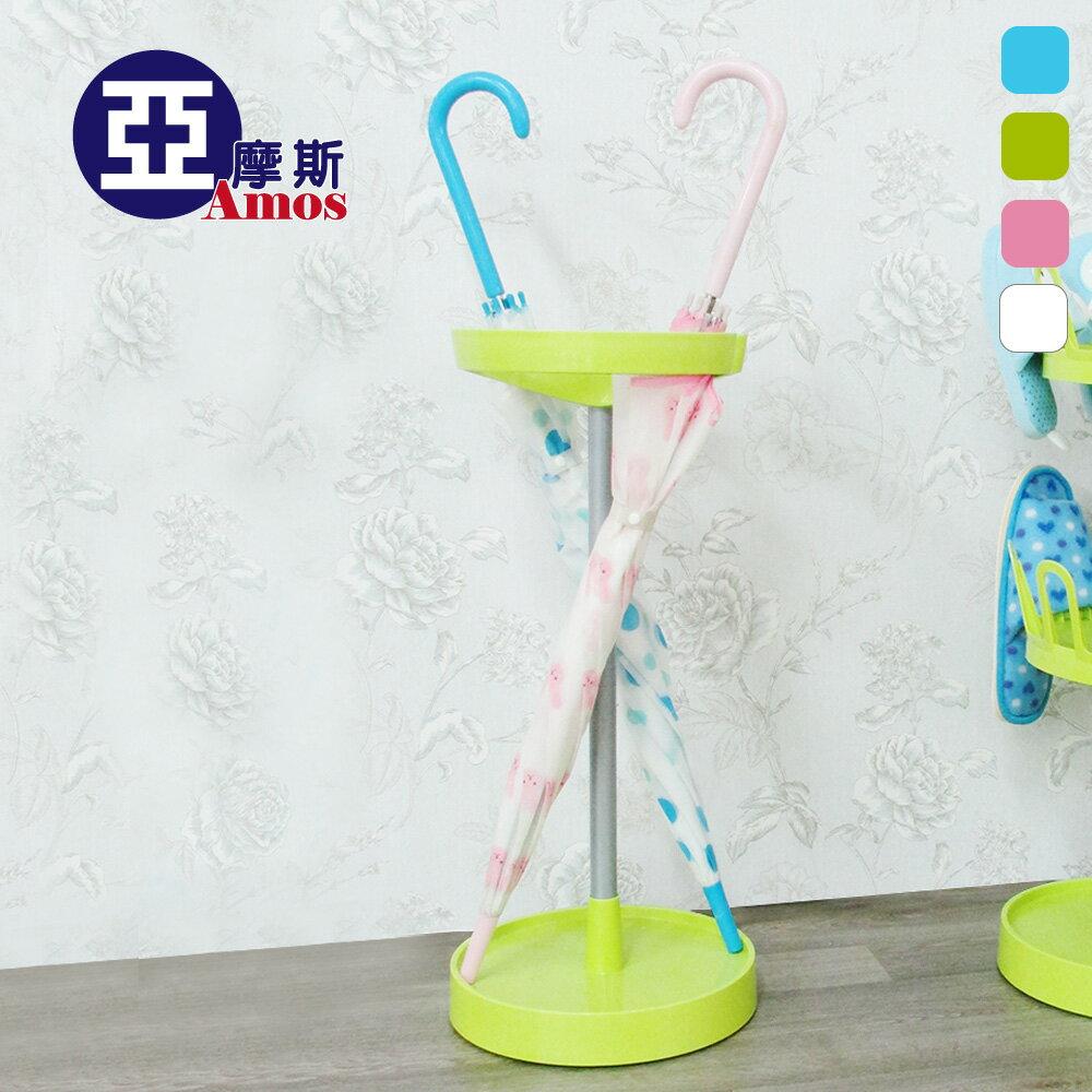 (特賣)收納架 置物架 雨具【ZAN001】繽紛色系超穩固多功能傘架(4色可選) 雨傘架 Amos 台灣製造 3
