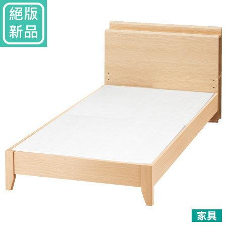 ◎(絕版新品)雙人床座床架KAITO2NA