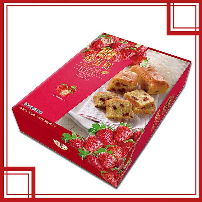 ~日式金磚~磅蛋糕~草莓^(25g^~10入 盒^)^(4711931029423^)