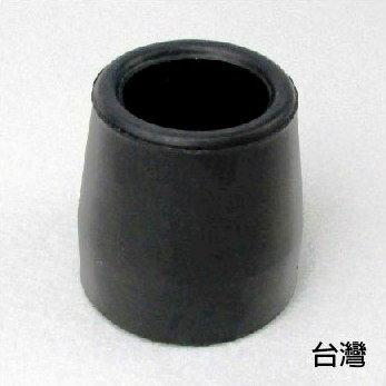 橡膠腳套 腳墊 -  [801] 孔徑2.4cm 高4cm 黑色 2個入 助行器使用 洗澡椅使用 老人用品 銀髮族