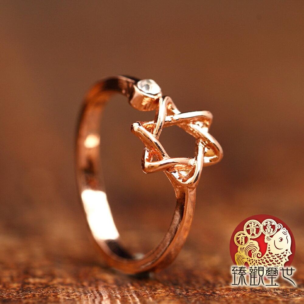 尾戒 勾勒星宿 六芒星鑽戒指 含開光 臻觀璽世 IS0294