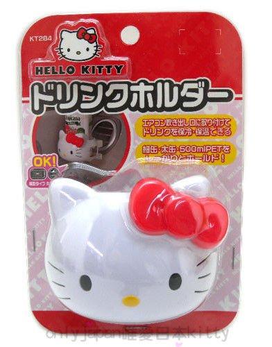 【真愛日本】7051800082 頭型車用置物杯架-紅結  三麗鷗 Hello kitty 凱蒂貓 飲料架 現貨