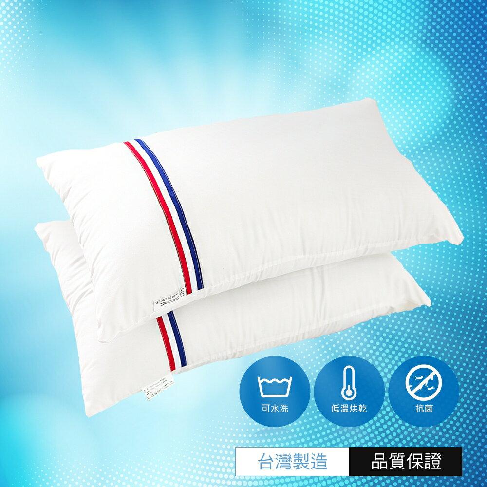 抗菌可水洗枕(一入) 使用大和SEK抗菌技術/真空壓縮包裝/可拆式內套/不易變形-Artis台灣製