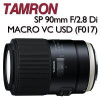 Canon鏡頭推薦到TAMRON SP 90mm F/1.8 Di VC USD 俊毅公司貨 F017就在MY DC數位相機館推薦Canon鏡頭