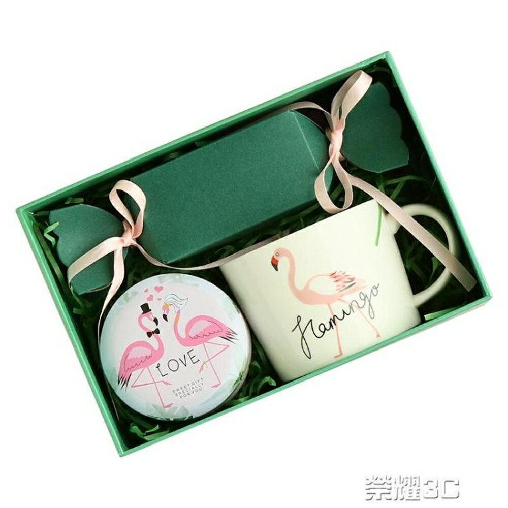 免運 禮品盒 結婚小禮物伴娘伴手禮婚禮回禮盒喜糖盒糖果盒生日小清新