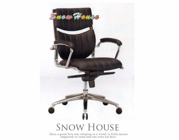 ╭☆雪之屋居家生活館☆╯A186-05CK-097B-2造型椅洽談椅辦公椅會議椅(黑皮)氣壓式