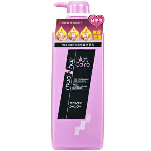 mod's hair熱感修護洗髮乳500ml【愛買】 - 限時優惠好康折扣