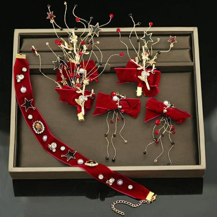 【免運快出】新娘髮飾 頭飾結婚紅色婚紗禮服髪箍髪飾套裝韓式婚禮超仙敬酒服配飾品 創時代 新年春節 送禮