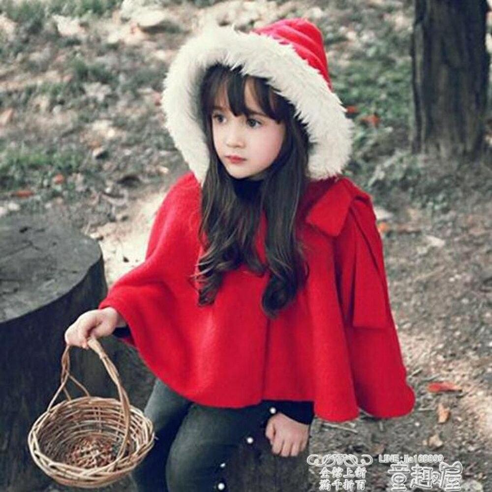 兒童斗篷 寶寶紅色斗篷秋冬裝兒童披肩女童加絨加厚外套中大童女孩外出披風   全館八五折