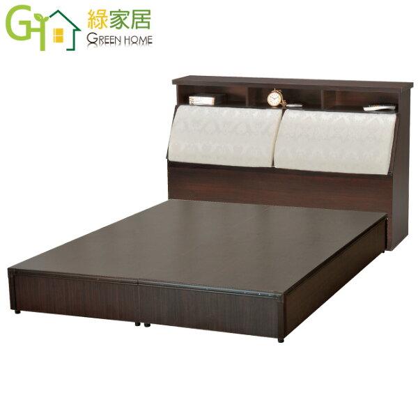 【綠家居】艾蒂斯時尚6尺皮革雙人加大床台組合(不含床墊)