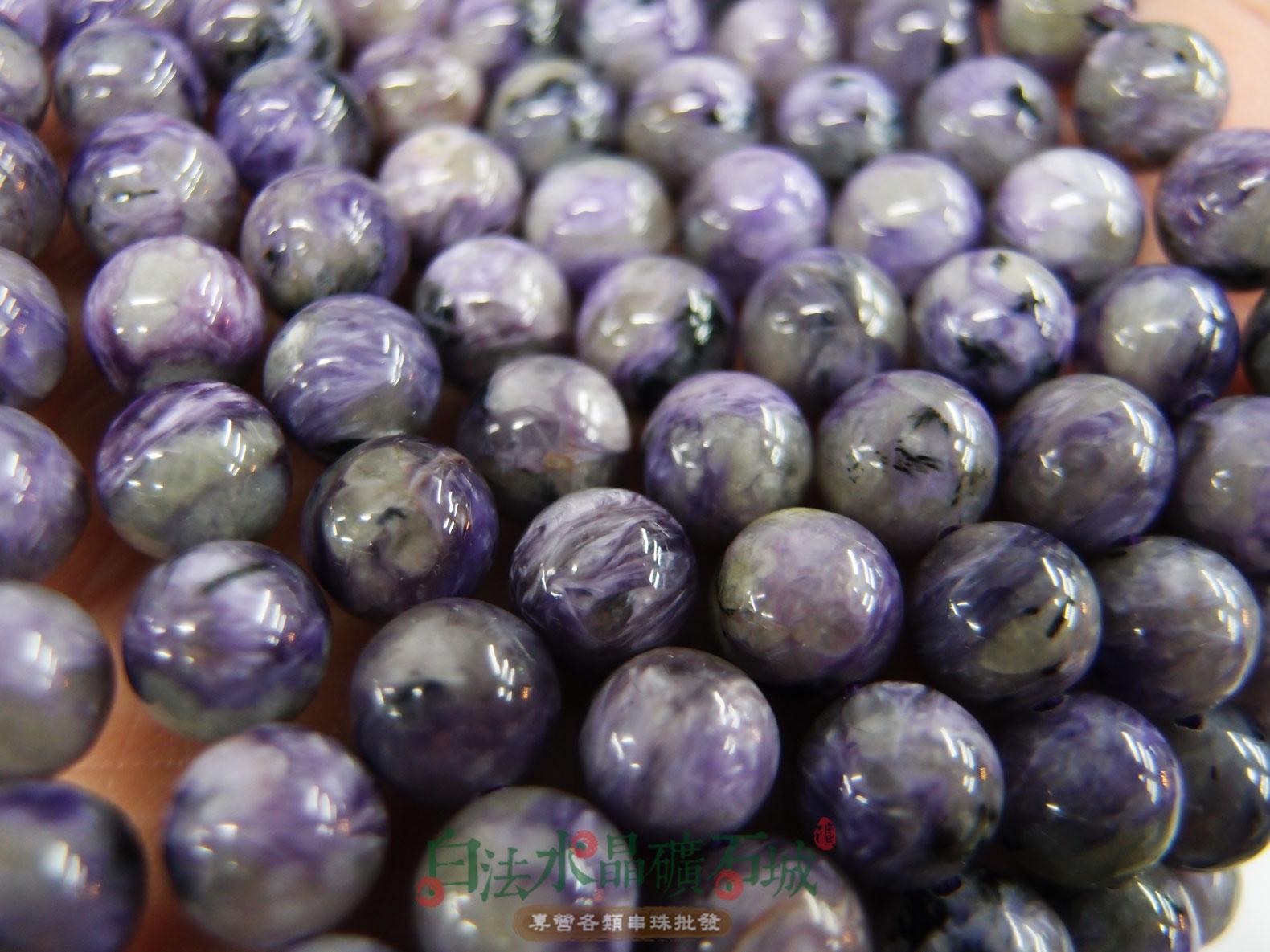 白法水晶礦石城 俄羅斯 天然-紫龍晶 8mm 串珠/條珠 首飾材料