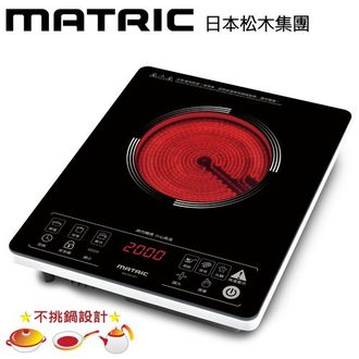 [結帳輸入Jan-New再折250] 松木 MATRIC 薄型智慧觸控電陶爐 (不挑鍋具) MG-HH1201 集雅社