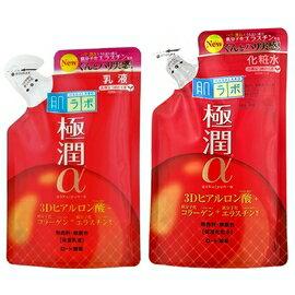 OMI 肌研 新極潤α玻尿酸超保濕 化妝水 乳液 補充包