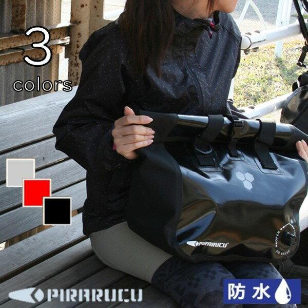 戶外休閒防水托特包(男女兼用)