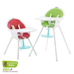美國Creative Baby三合一成長型餐椅(紅/綠)