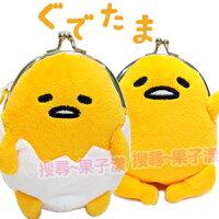 蛋黃哥玩具與玩偶推薦到蛋黃哥 珠扣絨毛零錢包 日本正版周邊小物 [CA006]就在果子漾推薦蛋黃哥玩具與玩偶