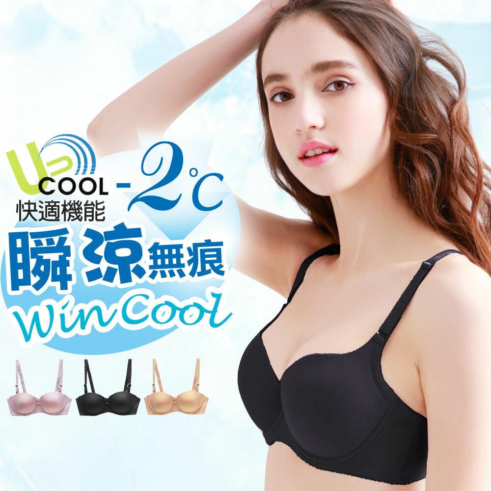 【夢蒂兒】-2℃ 瞬涼素色無痕內衣《BCD 3/4罩杯》(黑)(台灣製) 0