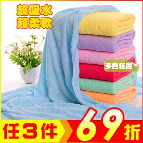 加厚款超細纖維浴巾 地毯 壓花小熊 70*140【AE12039】i-Style居家生活