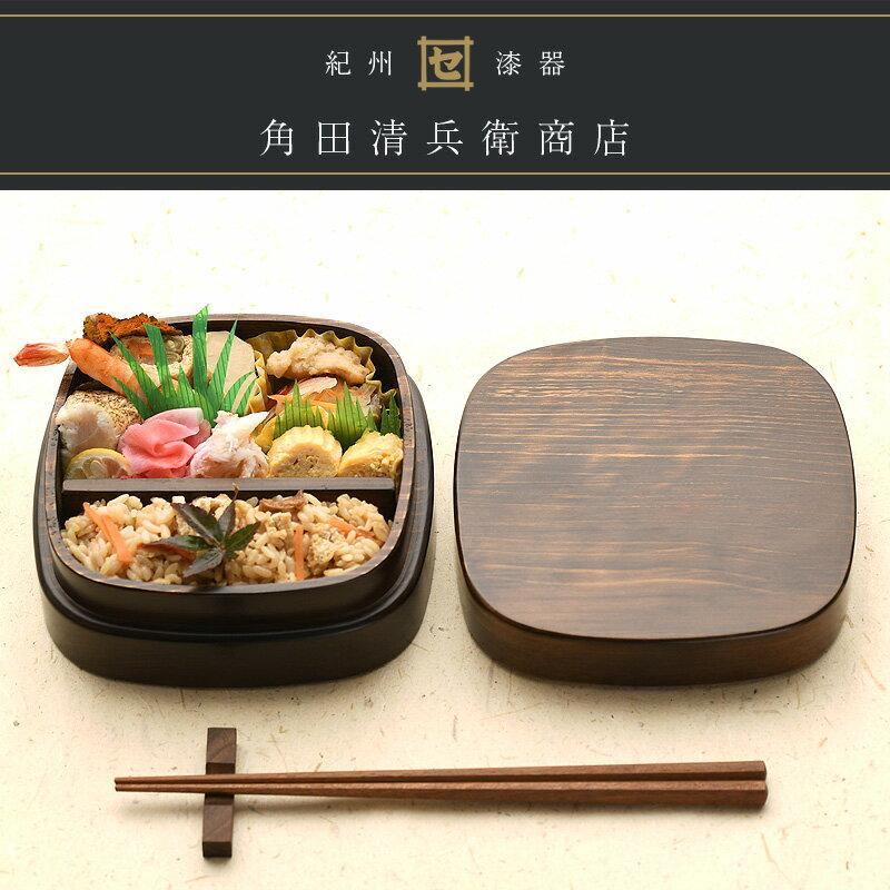 日本製 / 角田清兵衛商店 / 檜木方型便當盒 / 單層 / 620ml / tsu-0001。共2色-日本必買 日本樂天代購(12960*0.3)。件件免運 0