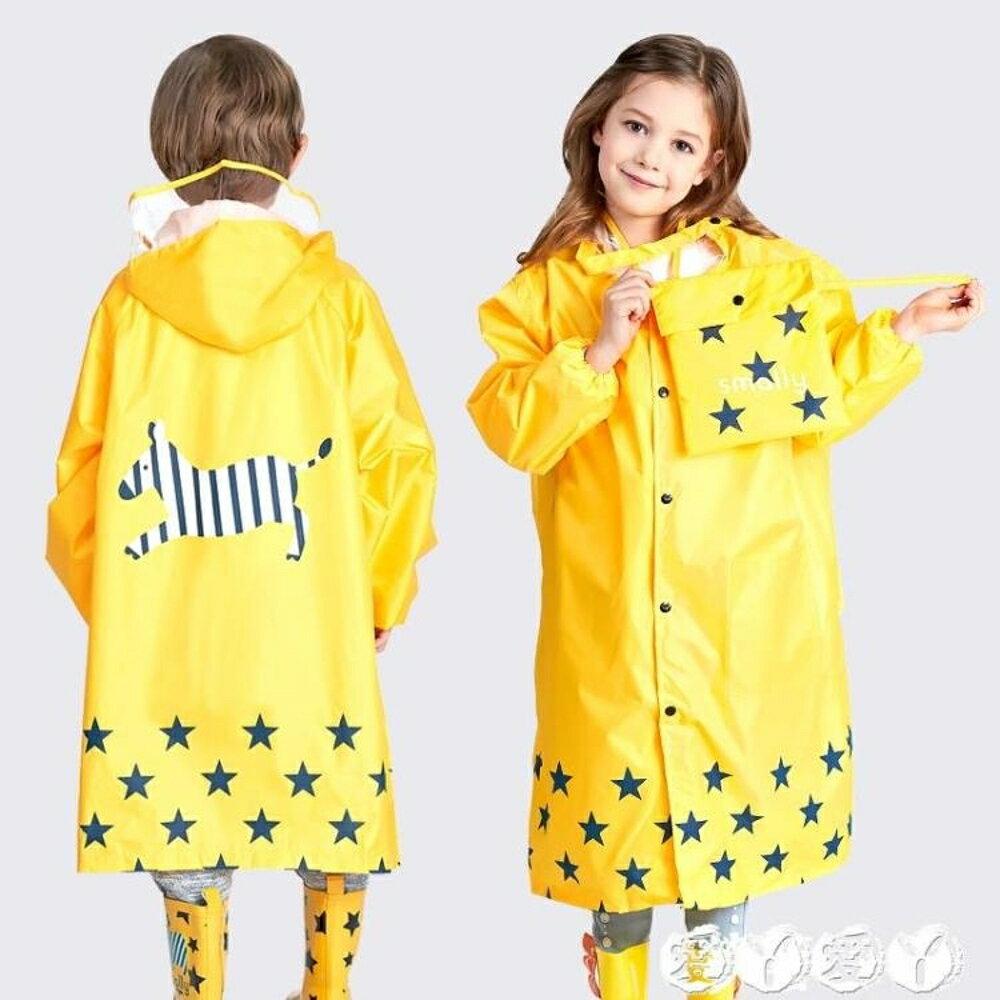 兒童雨衣 兒童雨衣女寶寶加厚雨披可配雨鞋男女童松緊袖帶書包位幼兒園雨衣 愛丫愛丫 母親節禮物