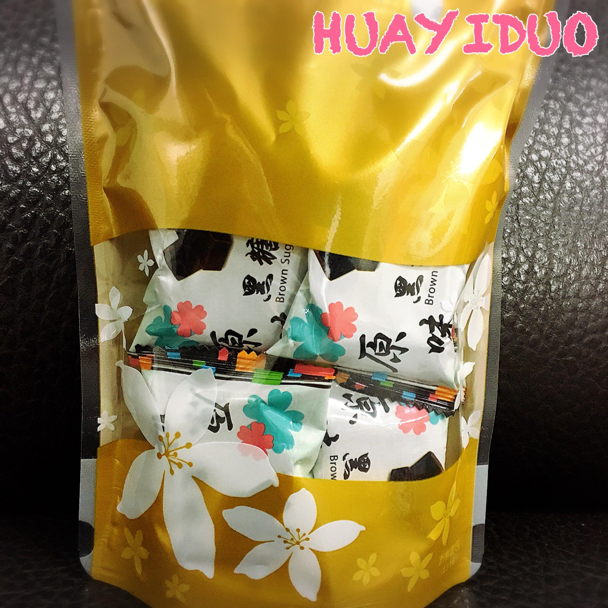 【原味黑糖塊】300g夾鏈立袋 黑糖茶磚/養生飲