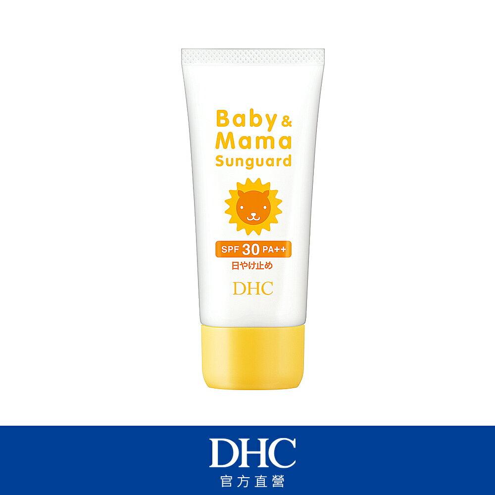 DHC 小獅子呵護防曬乳SPF30 PA++ - 日本必買 日本樂天熱銷Top 日本樂天熱銷