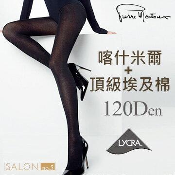 頂級Pierre Mantoux 保暖喀什米爾羊毛棉褲襪120Den  /  義大利最新研發 完美手感 - 限時優惠好康折扣