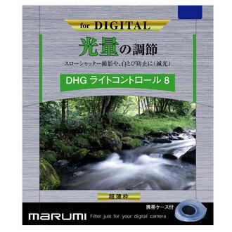 Marumi  DHG  ND8  72mm 多層鍍膜減光鏡 彩宣公司貨