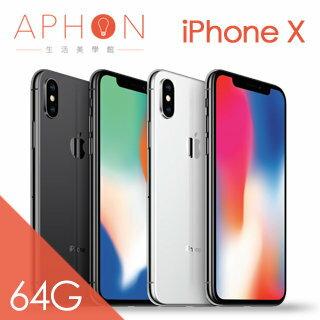 【Aphon生活美學館】iPhoneX64GB5.8吋智慧型手機-送抗刮玻璃保貼+犀牛盾防摔邊框殼+Lightning加長充電線★