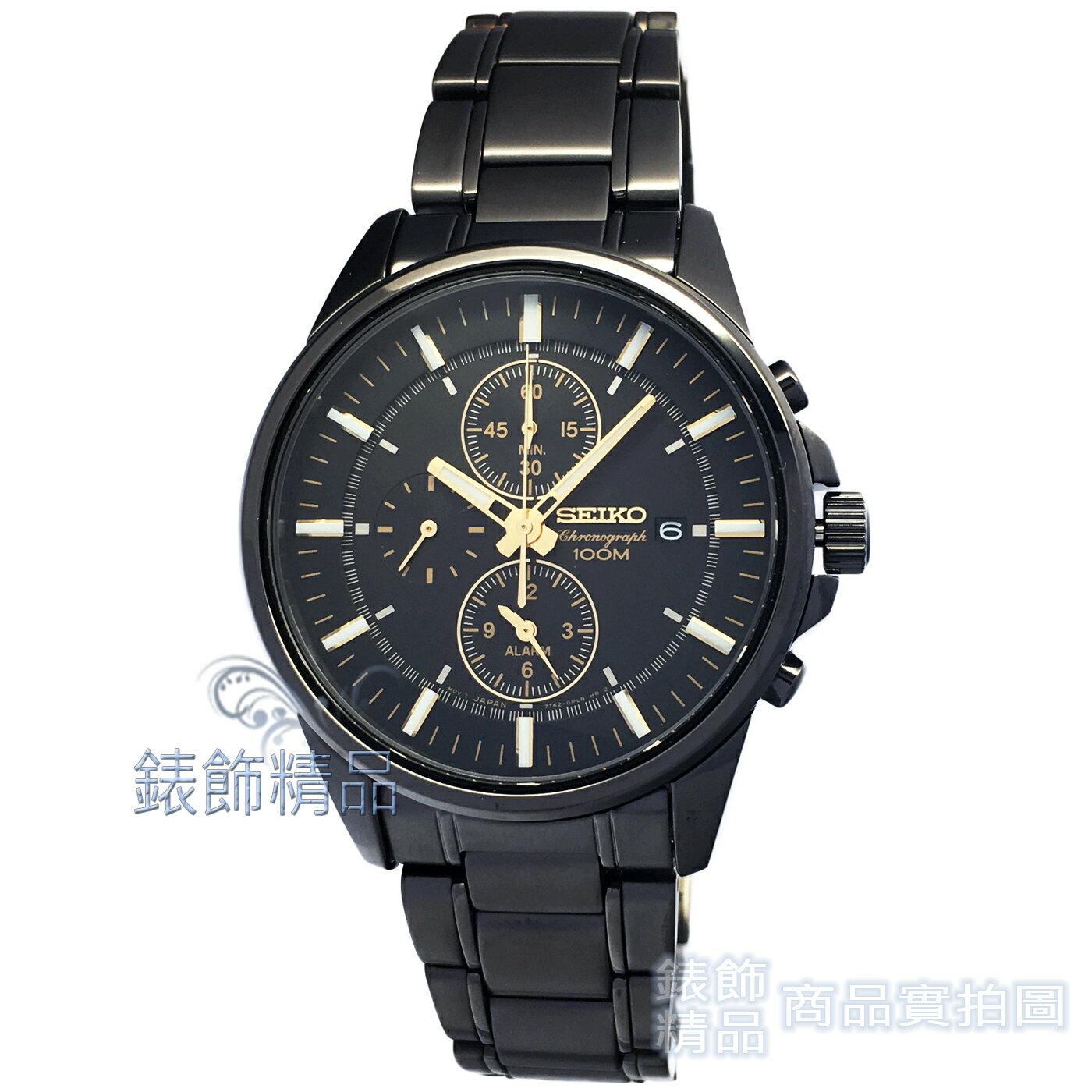 【錶飾精品】SEIKO錶 SNAF07P1 精工表 鬧鈴 計時碼錶 日期 黑面金色指針 鍍黑鋼帶男錶 全新正品 生日禮物