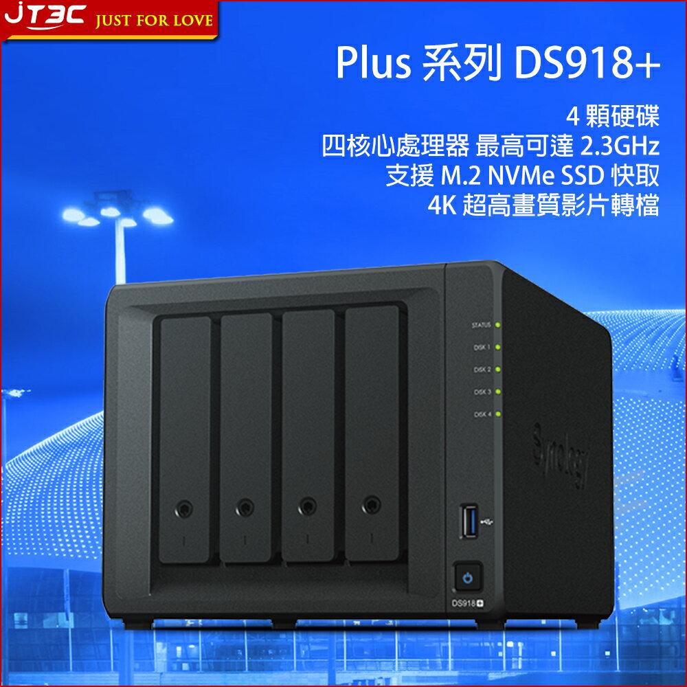 【滿3千10%回饋】Synology 群暉科技 DS918+ NAS (4Bay/Intel/4GB) 網路儲存(不含硬碟)