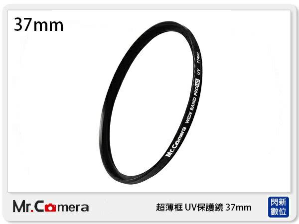 【免運費】ROWA樂華Mr.Camera超薄框UV保護鏡37mm(37公司貨)