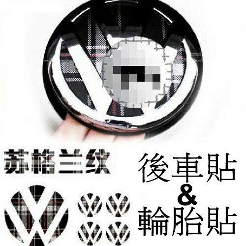 VW輪胎貼蘇格蘭紋貼紙gtipologolftiguanpassat沂軒精品A0064-3