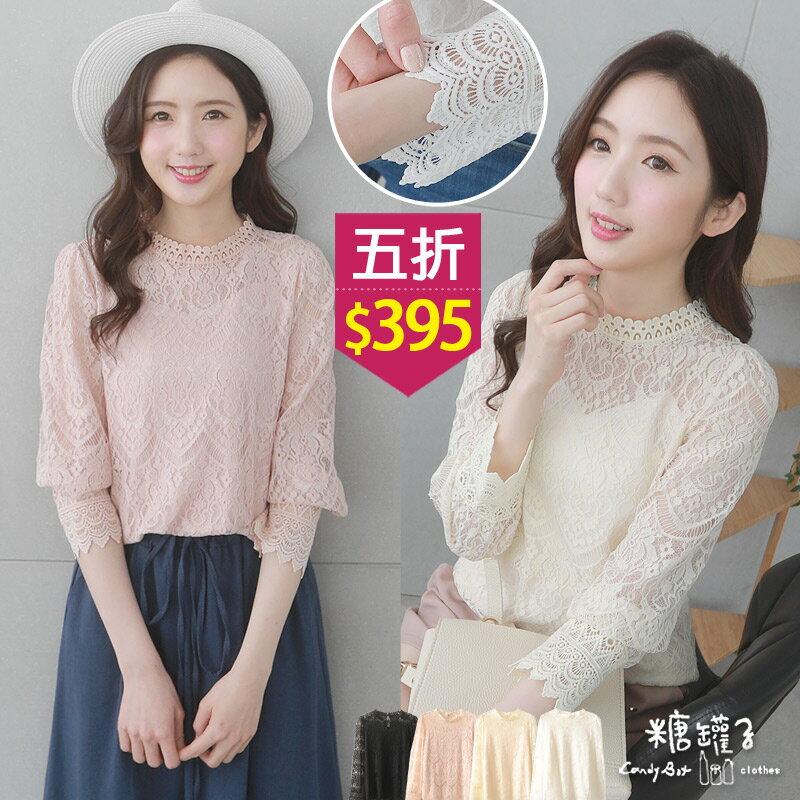 ★五折價 395★糖罐子純色後釦滿版蕾絲立領上衣→ 【E54320】