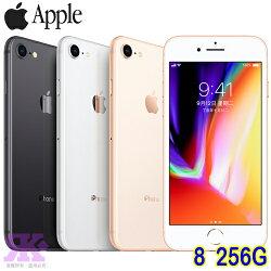 Apple iPhone 8 256G 4.7吋智慧型手機-贈專用空壓殼+抗藍光鋼化保貼+指環支架+奈米噴劑