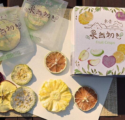 果然初色-天然果乾-鳳梨火龍果蘋果任三盒500元