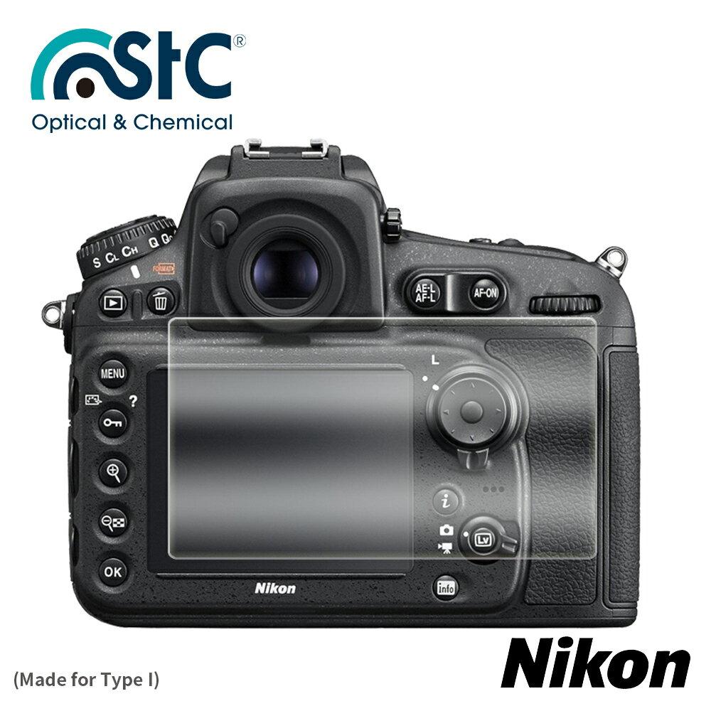 【STC】For NIKON D800 / D800E / D810 - 9H鋼化玻璃保護貼