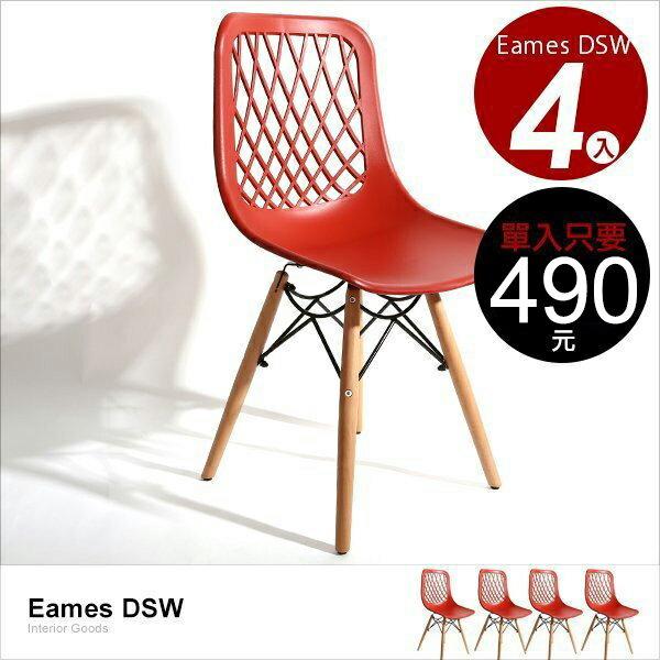 E  J ~037010~免 ,北歐風 工業風 雕花 實木腳餐椅 四入 ;餐椅  鐵椅