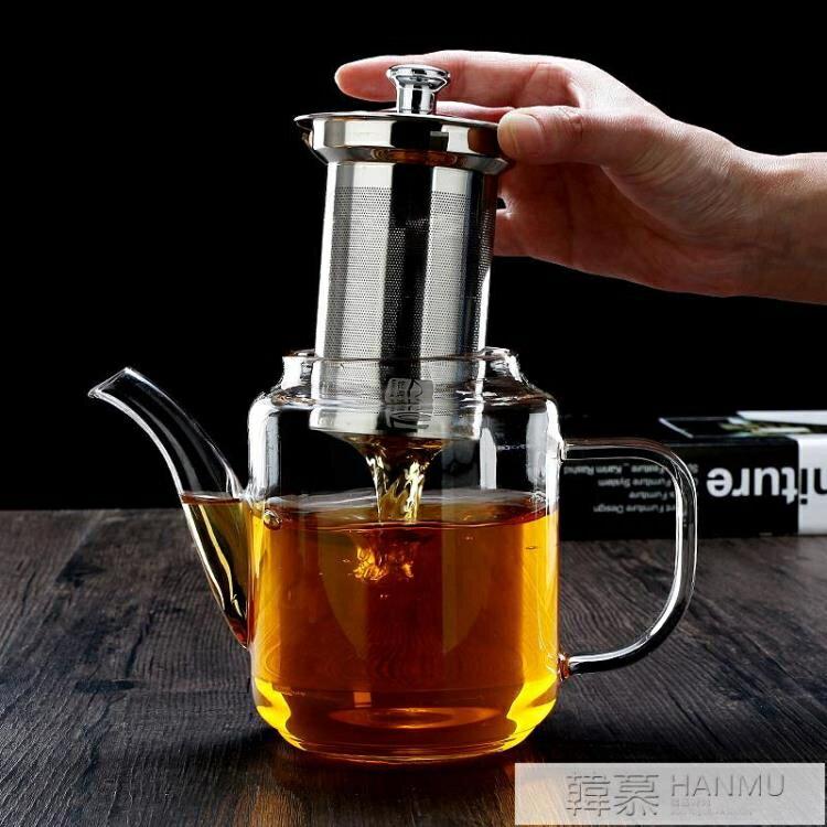 玻璃耐熱茶壺辦公家用防爆過濾泡茶耐高溫水壺電陶爐加熱茶水分離【居家家】