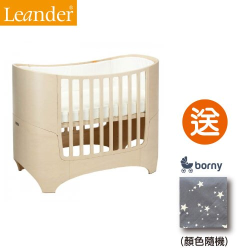 【即日起~5/3贈韓國borny安撫毯$2500】丹麥【Leander】現代經典成長型嬰兒床(3色) 1
