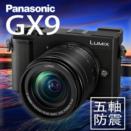 〝正經800〞PanasonicLumixDMC-GX9單機身現貨中!!上網註冊送32G記憶卡+原廠電池
